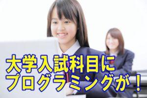 明石塾 プログラミング