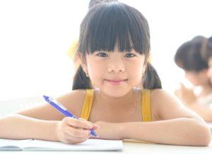 明石市 個別指導 学習塾 小学生