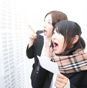明石市 塾 高校生 大学受験