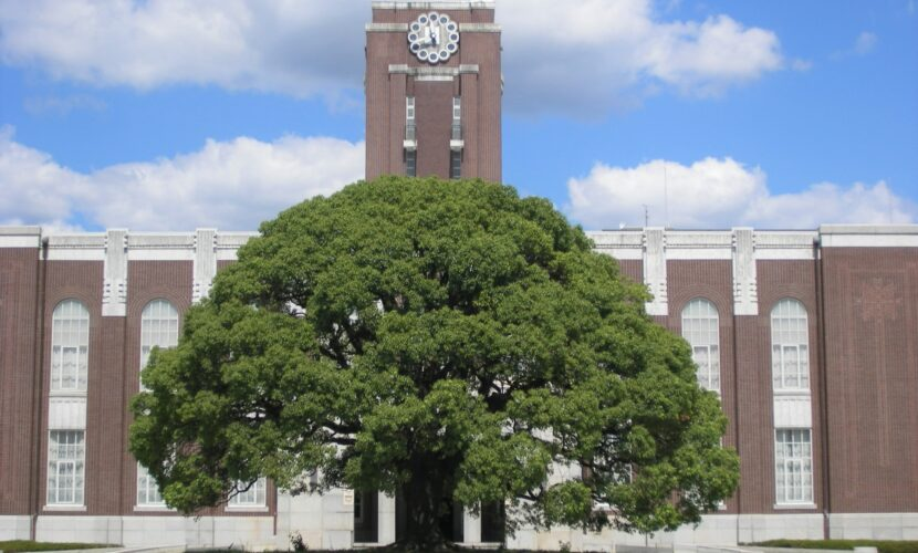 明石市 個別指導 京都大学